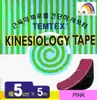 Kinesiology Tape Pink