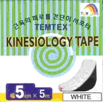 Kinesiology Tape Weiss