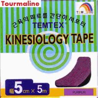 Tape Turmalin Purpur